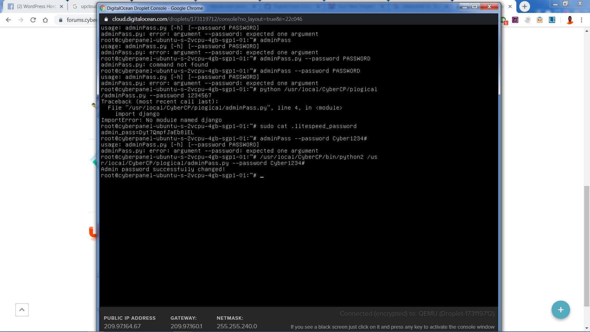 Digital Ocean CyberPanel Password Reset CLI
